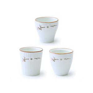 Traditionelle japanische Tee-Cup Zen Asian Style Ceramic Tea Cups Sake Cups mit handgemalter Plum Blossom auf AltweiĆ 6 Ounce
