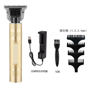 Close-cutting Digital Hair Trimmer Rechargeable Electric Hair Clipper Gold Barbershop Cordless 0mm T-blade Baldheaded Outliner Men