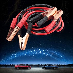 500A Car battery connecting line Emergency Power Start Cable Quality Booster Jumper Cable Heavy Duty Car Battery Jumper Booster
