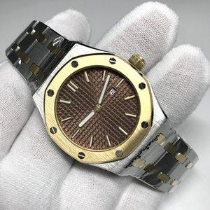 Designer Luxury watch 33 mm lady royal oak quartz watch gold quartz movement watch Sapphire glass