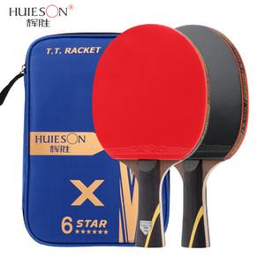 1 paire 6 étoiles Huieson Table Tennis Racket Carbon Double Picots en caoutchouc Ping Pong Rackets Lame Padel puissante chauve-souris avec couvercle T200410
