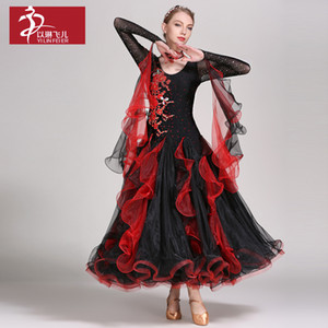 Black Spandex Ballroom Dress for Woman Waltz & Tango Dance Professional Skirt Adult Stage Performance Costumes Modern Wear A0044