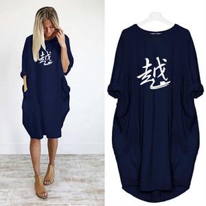 2020 المرأة فساتين شيت مع رسالة Pinted أزياء المرأة قصيرة الأكمام تي شيرت اللباس للالشارع الشهير S / S الحجم الآسيوي فساتين S-5XL D002C001