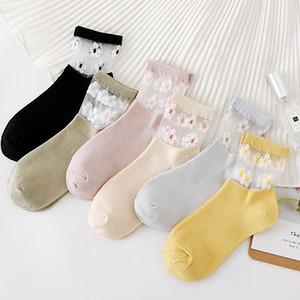 Çiçek Kadın Çorap Pamuk Kawaii ve Funny 50401 ile İlkbahar Yaz İnce Pembe Çorap Kadınlar Kore Harajuku Stil