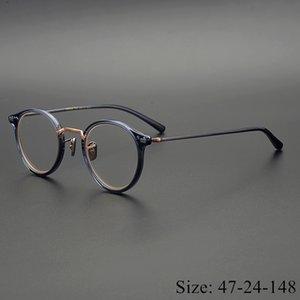 Limitierte Auflage Vintage-Brillengestell aus reinem Titan Ultralight EV-777 Retro- runde Art eyewear Frauen Männer Japan