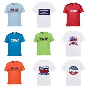 2020 Конструктор Com высокого качества Мужчины Женщины Commes Серый Новый Вышитые Дважды сердца с коротким рукавом Trump футболки вышивки Красное сердце Tee # 191
