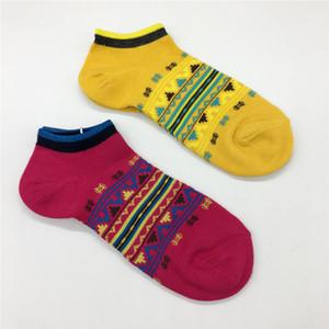 Estate donne Mens solido di colore Sock breve Cutton Miscela confortevole adolescenti Socks attivo Intimo Calze Mens