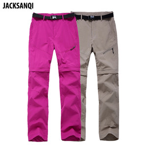 JACKSANQI Women Quick Dry Removable Pants Spring Summer Hiking Pants  Sport Outdoor Trouser Fishing Trekking Shorts RA067