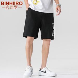 Shorts de Streetwear Homens BINHIIRO Sólidos Harajuku confortável cor Pants Moda Esportes New hip-hop soltas Shorts Hetero Casual