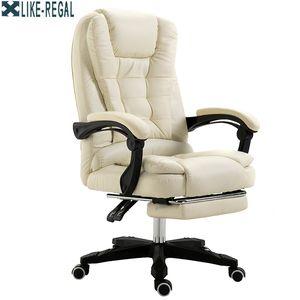 cafe ev chaise için yüksek kalitede ofis yönetici koltuğu ergonomik bilgisayar oyun sandalye-koltuk
