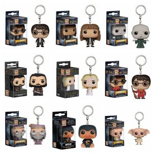 Xmas gift Funko Pop Game of Thrones Jon Snow Harri Potter KeyChain Accessories figures Fantastic Beasts Niffler model toy gifts