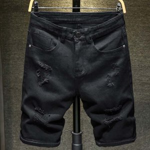 Femininos Verão Mcikkny Ripped Hetero Denim Shorts Destruído Casual Jeans Shorts por Homem Lavados cor sólida