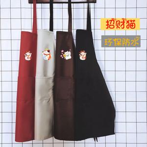 Moda carino impermeabile e olio a prova di casa femmina grembiule in stile giapponese stampa vita personalizzato