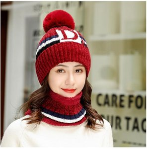 Hat ladies plus velvet thick bib suit outdoor cycling windproof cold knitted hat winter wild tide wool hat