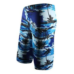 Мужчины Купальники Tight плавок Мужчины мальчиков Пятый Pant Купальники Pant Quick Dry Beach Surf Long Плавание Шорты Купальники Купальники