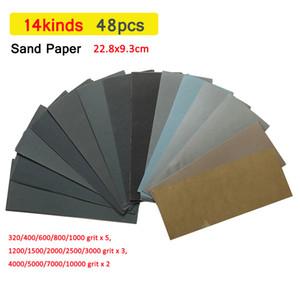 5 Pieces Sandpaper Set 2000 2500 3000 4000 5000 Grit Sanding Paper Water Dry Abrasive SandPapers 280mm * 230