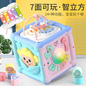 Surprise 0-3 years old baby toy fun hexahedron multifunctional music Wisdom Cube hand drum children early education Wood Plastic price