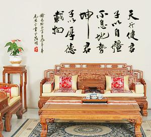 20190623 caligrafia chinesa texto série Nightlight Paste