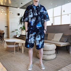Sets de style chinois Hommes Pantalon court COURTES camouflage deux pièces d'été Rétro Survêtements