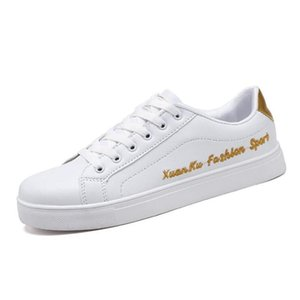 2020 New Spring Breathable Color Matching Small White Shoes Casual Comfortable Wild Men's Board Shoes Increase High