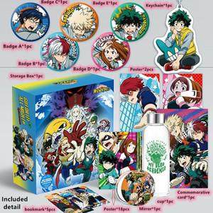 Anime My Hero Academia Spielzeug-Geschenk-BOX Katsuki Izuku Plakat Schlüsselband Postkarte Wasser-Schalen-Lesezeichen Kühlschrank Aufkleber Aufbewahrungsbox LY191210