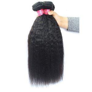 الشعر الجملة البرازيلي YAKI العذراء الإنسان حزم غير المجهزة البرازيلي غريب على التوالي نسج الشعر حزم لون الطبيعة