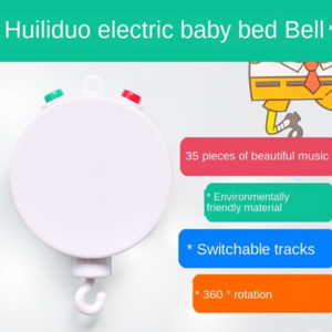 35 hanging crib Jigsaw pieces of music box bed Bell bed hanging baby puzzle multifunctional electric rotary ring baby toy