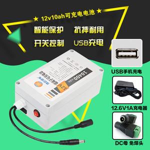 1 упаковка 12v литий-ионные батареи 10Ah 10.4ah аккумуляторный 12v Bateria Litio 3s 8А BMS для наружной силы 100w свет камера USB 5v + 1A зарядное устройство