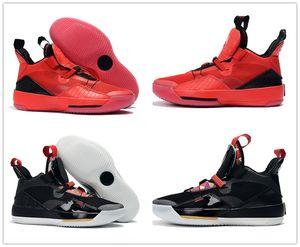 33 xxxiiii nouvel an chinois universitude rouge noir hommes chaussures de sport de basketball AQ8830-600 33S Baskets Baskets Année du cochon