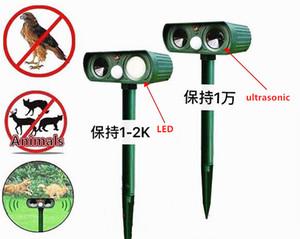 Atacado Ultrasonic animal Repeller com sensor de movimento ao ar livre com energia solar movimentação movimentações ultra-sônicas impermeáveis pragas ratos serpenteia cães gatos
