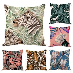 Plant Hug Pillowcase Car Sofa Pillow Cushion Pillowcase Pillow Nap Cushion Cover Sofa
