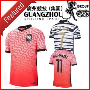 2020 Южная Корея футбольные майки SON 7 SON HUN KWON LEE KIM HO SON HYUNG KIM HOME AWAY 2021 21 Джерси комплект футболок