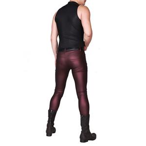 Men Motor Faux Leather Dancing Michael Slim Fit Legging Pants For Men Sexy Detachable Zipper