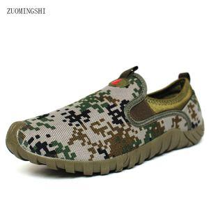 Nuovi stivali militari americani da uomo Combat bot Stivali tattici di fanteria askeri bot army bot scarpe army erkek ayakkabi