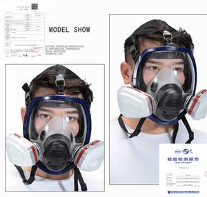 7 in 1 fronte pieno Maschera antigas maschera di silicone filtro chimico Acido polveri tossiche aria chimiche respiratori pittura / pesticidi / Laboratorio