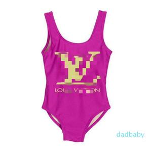 حفلة ملابس السباحة الخاصة بأطفال ملابس السباحة الخاصة بأطفال ملابس السباحة الخاصة ب (سيامي) المريحة