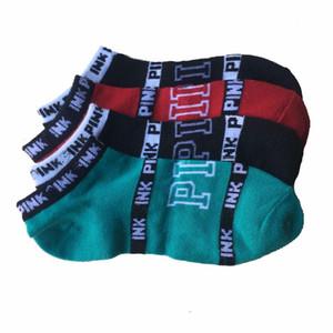Rose noir cheville chaussettes sport pom-pom girls chaussette courte filles femmes coton chaussettes de sport rose skateboard baskets bas DHL livraison gratuite