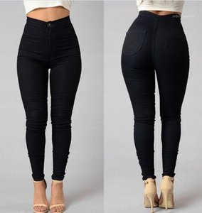 Womens Casual Pencil Pants Solid Colors Skinny Womens Pants Zipper Washed High Waist