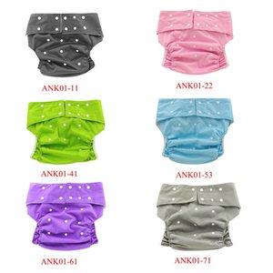 OhBabyKa réutilisables adultes avec Diapers Microfibre Insérer Absorbent Pad Leakproof Incontinence urinaire adulte poche couches couverture