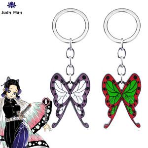 Anime Demônio assassino Kimetsu não Yaiba Kochou Shinobu Purple Butterfly Keychain Tsuyuri Kanawo Keychain Anime Cosplay Jóias