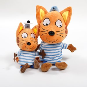 2020 NEW 20- 30cm Happy Kitten Cat Plush Toys Cartoon stuffed animals Cat plush toys Gifts for Kids