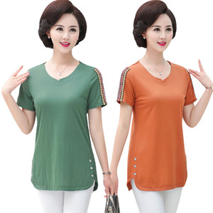 Summer Casual Tee Tops For Women Pullover 2019 New Plus Size Middle Age Mother Clothes O-Neck Solid Stretch Short Sleeve T-Shirt