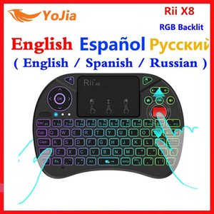 Keyboards 2.4G Fly Air Mouse Rii X8 ( i8x ) RGB Backlit Wireless Keyboard Russian English Spanish 3 Version i8 keyboard for