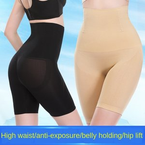 Postpartum high waisted tuck high-waist seamless body sheath hip Tight tight pants Tights tights lift up legs Gridles pants
