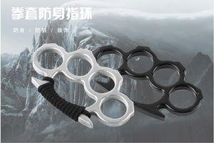 Совершенно новые латунные костяшки костяшек, четыре пальца железо, интегрированная сталь формирования EDC инструменты руки инструмент сцепления падение