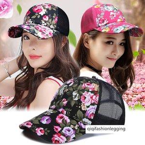 Hat women's summer breathable cap women's baseball cap sunshade sun hat floral net cap