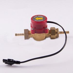CO2 레이저 튜브 및 이산화탄소 레이저 기계를 보호하기위한 HT-30 물 센서 수 흐름 스위치