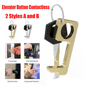 Elevator Button Contactless Tool Non-Contact Safety Door Handle Brass Key Grip Safety Protection Isolation No-Touch Opener with OPP Bag