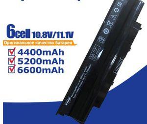 Dell için 11.1V Batarya Inspiron 13R 14R 15R 17R M501 M511R N3010 N3110 N4010 N4050 N4110 N5010 N5110 N7010 N7110 için j1knd