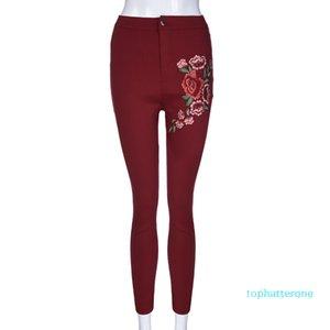 Woman Pants Push Up Stripes Jeans for Women 5 Colour S-3XL Sexy Women Skinny Floral Applique High Waist Stretch Pant